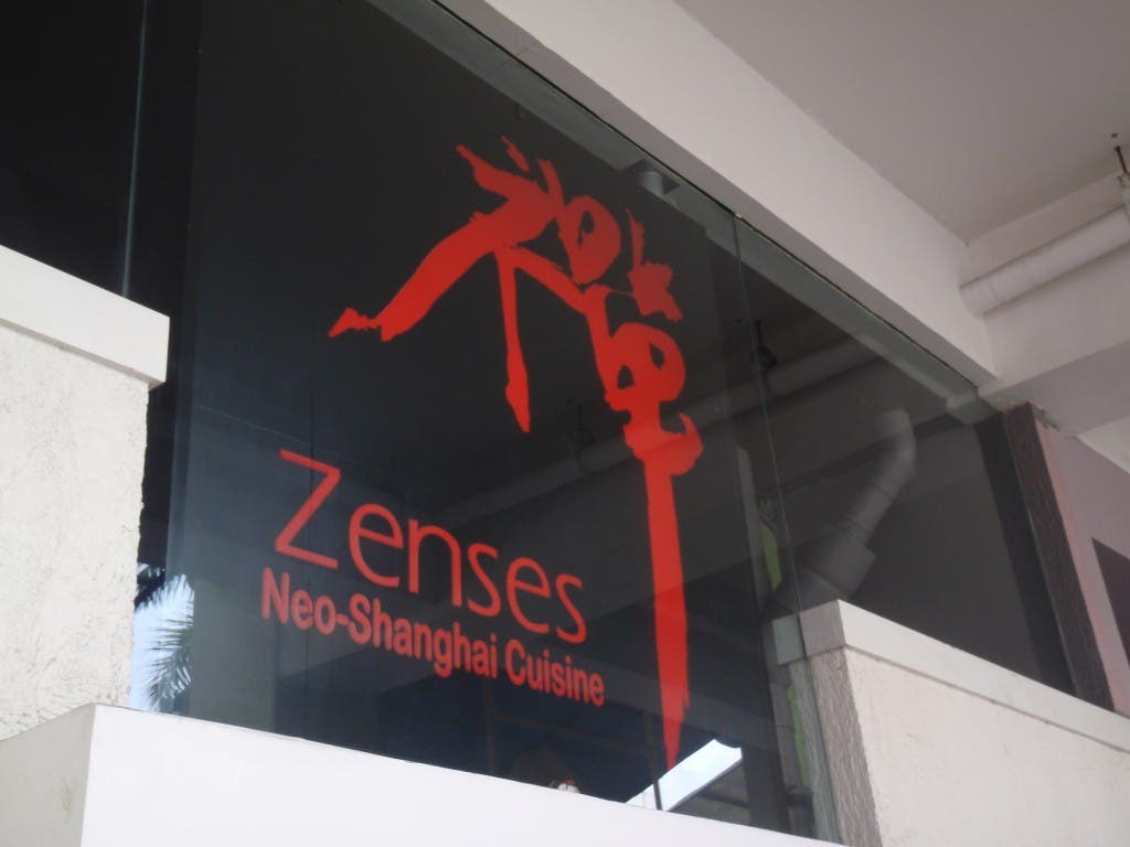Zenses Neo-Shanhai Cuisine When In Manila