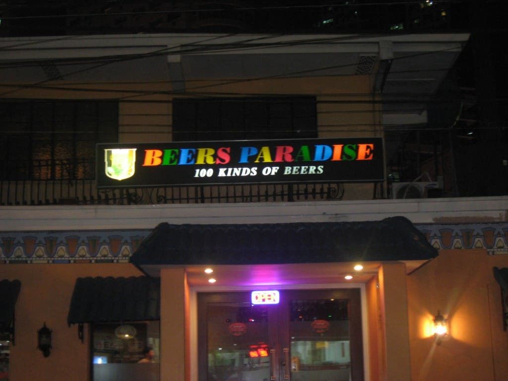 Beers Paradise Makati 100 different beers When In Manila