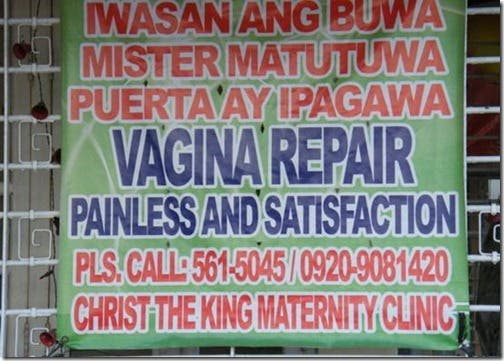 Funny-Filipino-Signs-Pinoy-Sign-Filipinos-Philippines-Fun-Stupid-Crazy-When-In-Manila-WhenInManila (16)