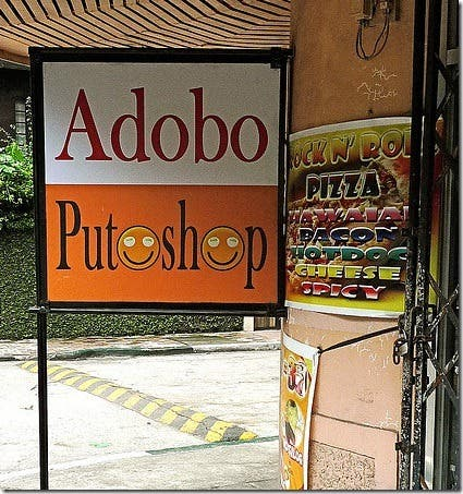 Funny-Pinoy-Signs-Funniest-Filipino-Sign-pics-Philippines-Misspelling-wrong-fail-crazy-When-In-Manila-wheninmanila (10)