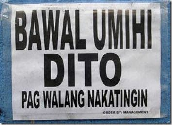 Funny-Pinoy-Signs-Funniest-Filipino-Sign-pics-Philippines-Misspelling-wrong-fail-crazy-When-In-Manila-wheninmanila (1)