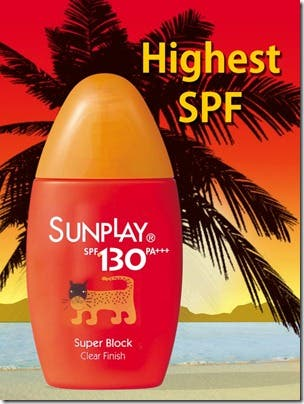 SunPlay Philippines SPF130 Dare to Play Contest WhenInManila highest spf