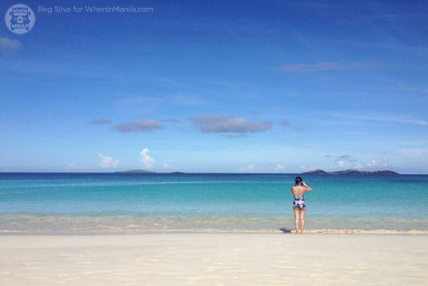 This is the unspoilt paradise that is Calaguas