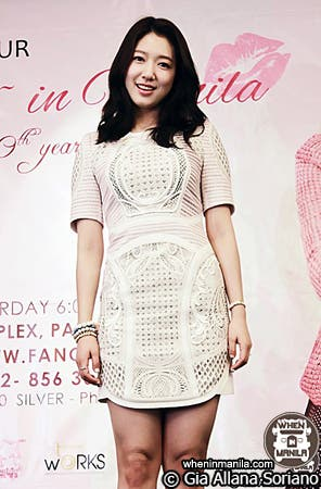Park Shin Hye PH copy