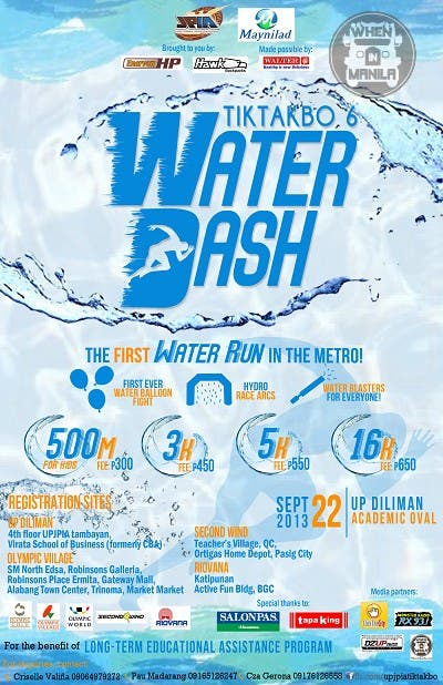 Water Dash poster for WhenInManila 2
