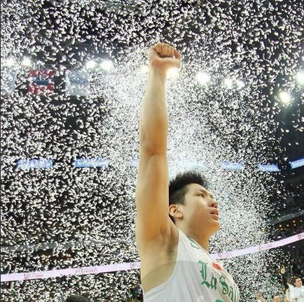 Jeron Teng of La Salle and Jeric Teng of UST UAAP Finals 76 La Salle vs UST and Teng Brothers Trending Photo Memes UAAP76FINALS 2