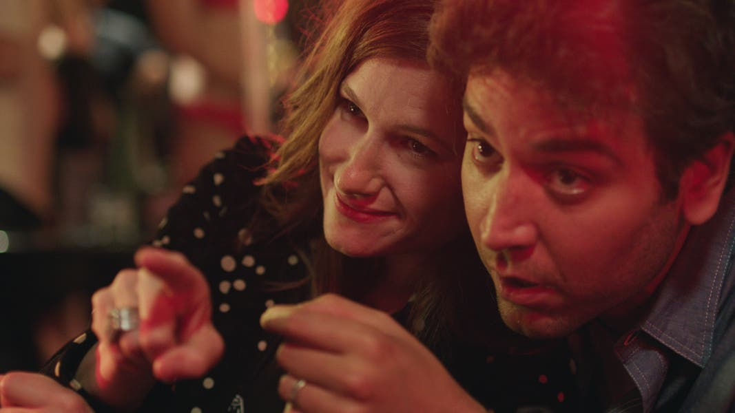 kathryn hahn and josh radnor in afternoon delight (1)