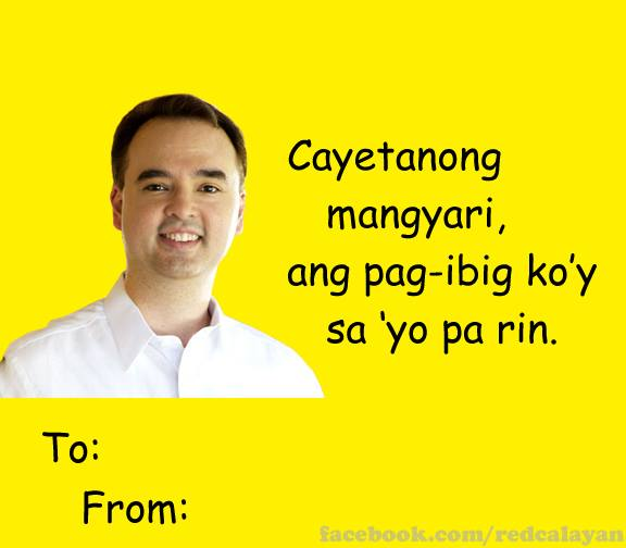 Best Valentines E-Cards Approved by the Philippine Government (1)