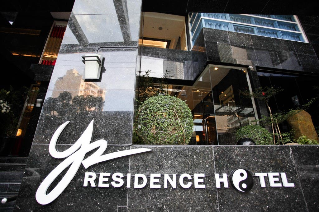 Y2 Hotel_Makati Front Signage