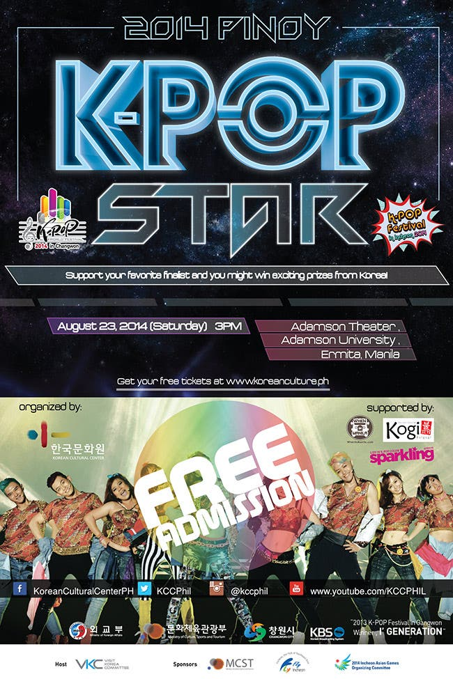 2014-PINOY-KPOP-STAR-EVENT