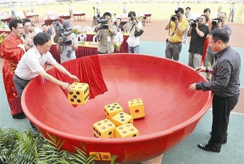 How To Play the Mooncake Dice Game