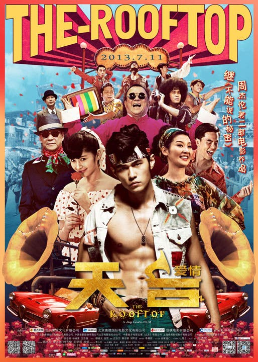 Watch Acclaimed Chinese Films For Free at Megaworld Lifestyle Malls' Mid-Autumn Film Festival 3