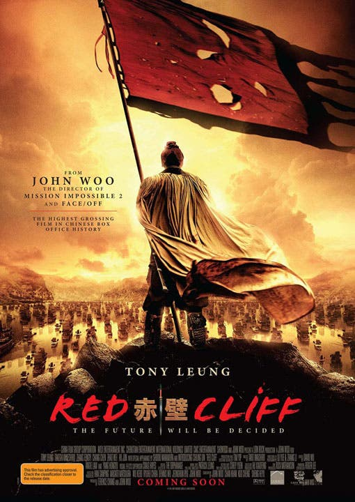 Watch Acclaimed Chinese Films For Free at Megaworld Lifestyle Malls' Mid-Autumn Film Festival