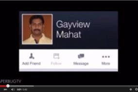 Last Christmas, I Gayview Mahat (Facebook Names Lyrics Video)