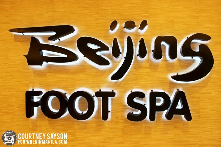 Beijing Foot Spa - An Epitome of Relaxation (4)