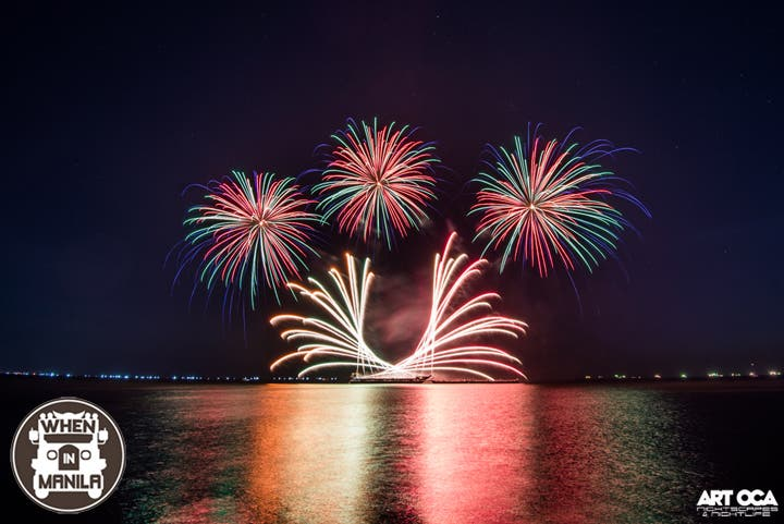 2015 Philippine International Pyromusical Competition