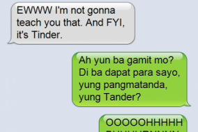 Government Releases Wrong PNoy Text Messages