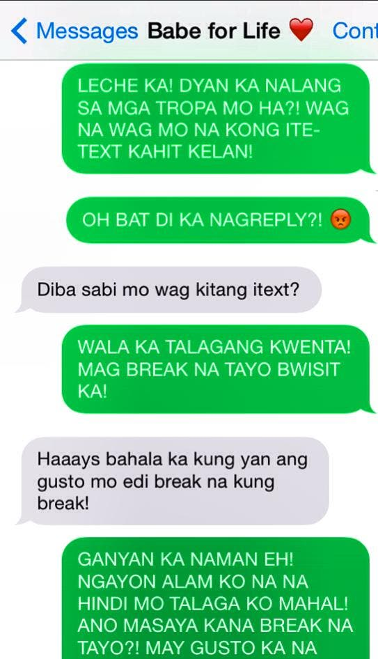 Paranoid girlfriend and paranoid boyfriend text exchange when in paranoid gf 01 paranoid gf 02 m4hsunfo