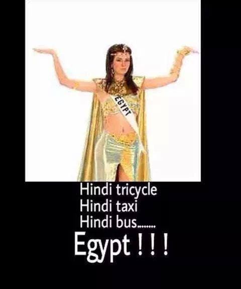 Pinoy Humor for the Win: Funny Memes of Beauty Pageants Go Viral