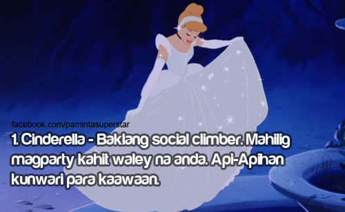 Disney Baklang Princess1