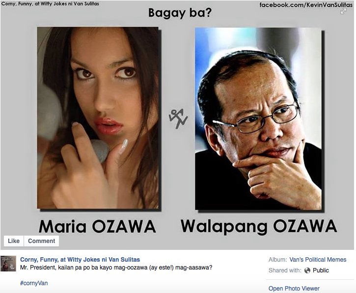 Funniest Meme Pages On Snapchat : Look: the punniest political ph memes when in manila