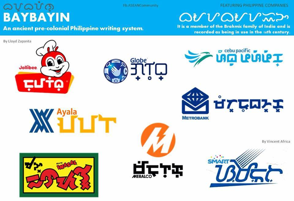 check out these filipino brands in baybayin when in manila