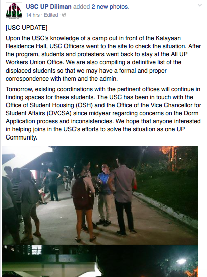 up-dorm-issue