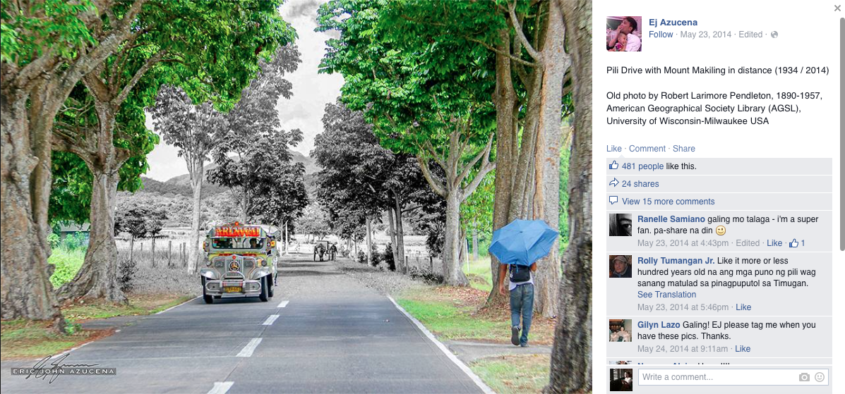 uplb-then-now-8