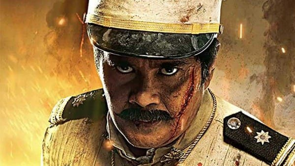 Heneral luna photo