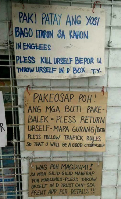 funny pinoy signs23