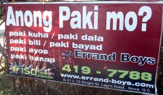 funny pinoy signs25