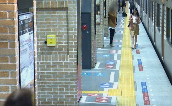 WATCH Ad Publicly Shames Those Texting While Walking in Train Stations