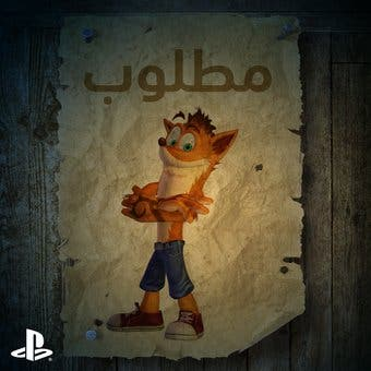 Crash Bandicoot PlayStation Middle East