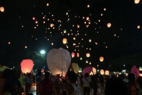 "Uinted Nations UN Women and Quezon City Lights the Sky to Kick-off ""Safe Cities for Women"" Campaign"