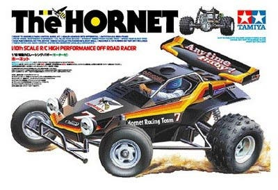 Tamiya toys from the 90s