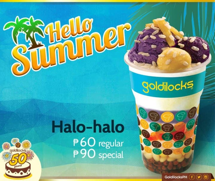 Goldilocks Halo Halo