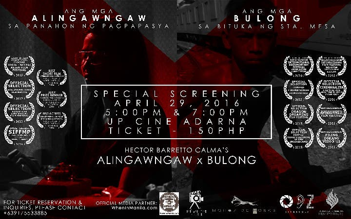 Special Screening of Hector Barretto Calma Films on April 29 at the UP Cine Adarna