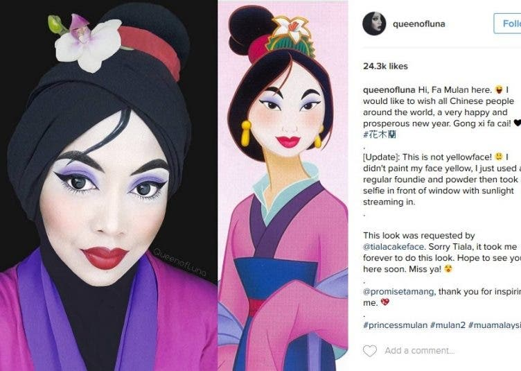 Sarswati Artist Can Turn Herself into Disney Characters Using Her Hijab