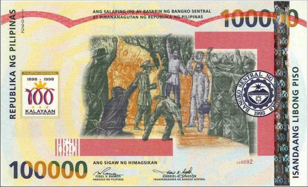 100000 banknote (2)