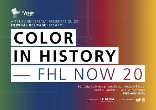 ColorInHistory2016_MainPoster (1) (1)a