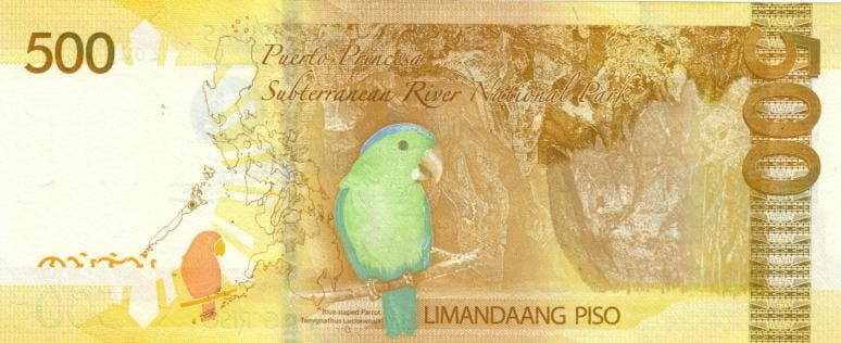 New_PHP500_Banknote_Back