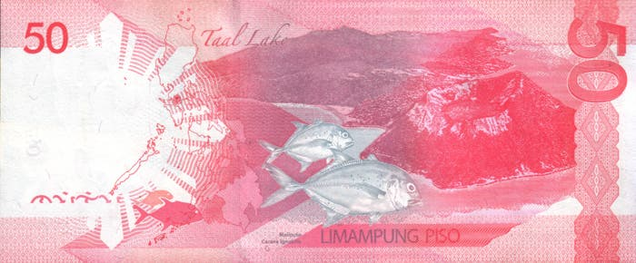 New_PHP50_Banknote_Back