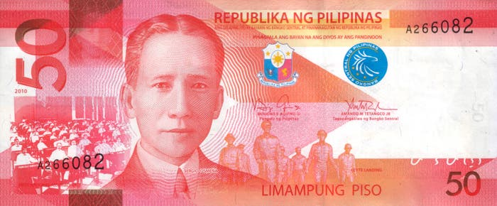 New_PHP50_Banknote_Front