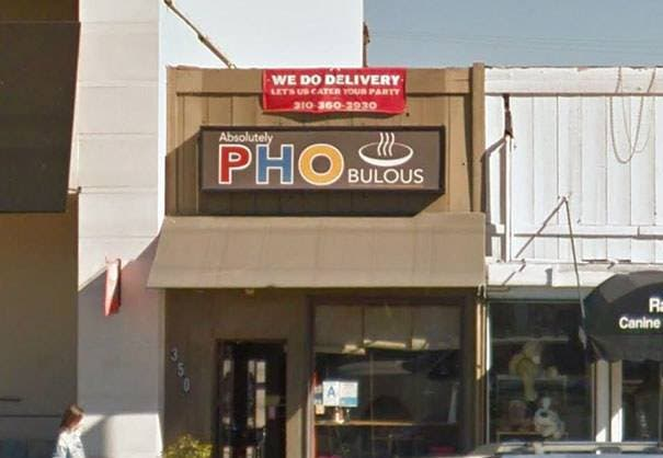 20 Store Name Puns so Good they Hurt