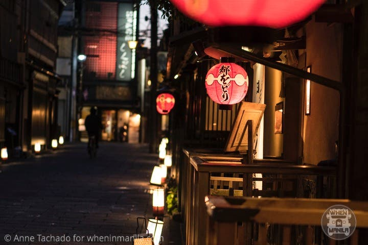 postcards-from-kyoto-gion