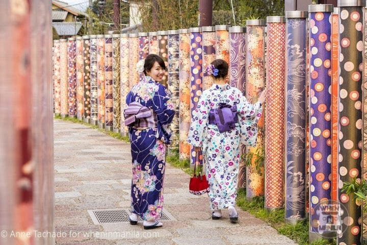 postcards-from-kyoto-kimono-forest