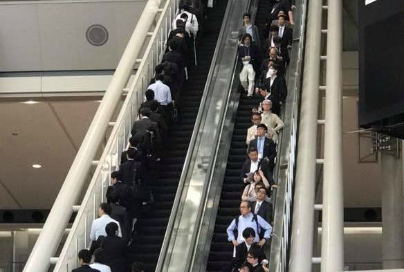 Filipino Citizen Captures The Japanese Observing Stand Left Walk