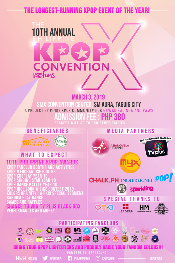 08d6d9edc0478 The grandest, longest-running and most prestigious Kpop event is back!  KPOPCON X : The 10th Philippine Kpop Convention is happening on March 3,  2019 at the ...