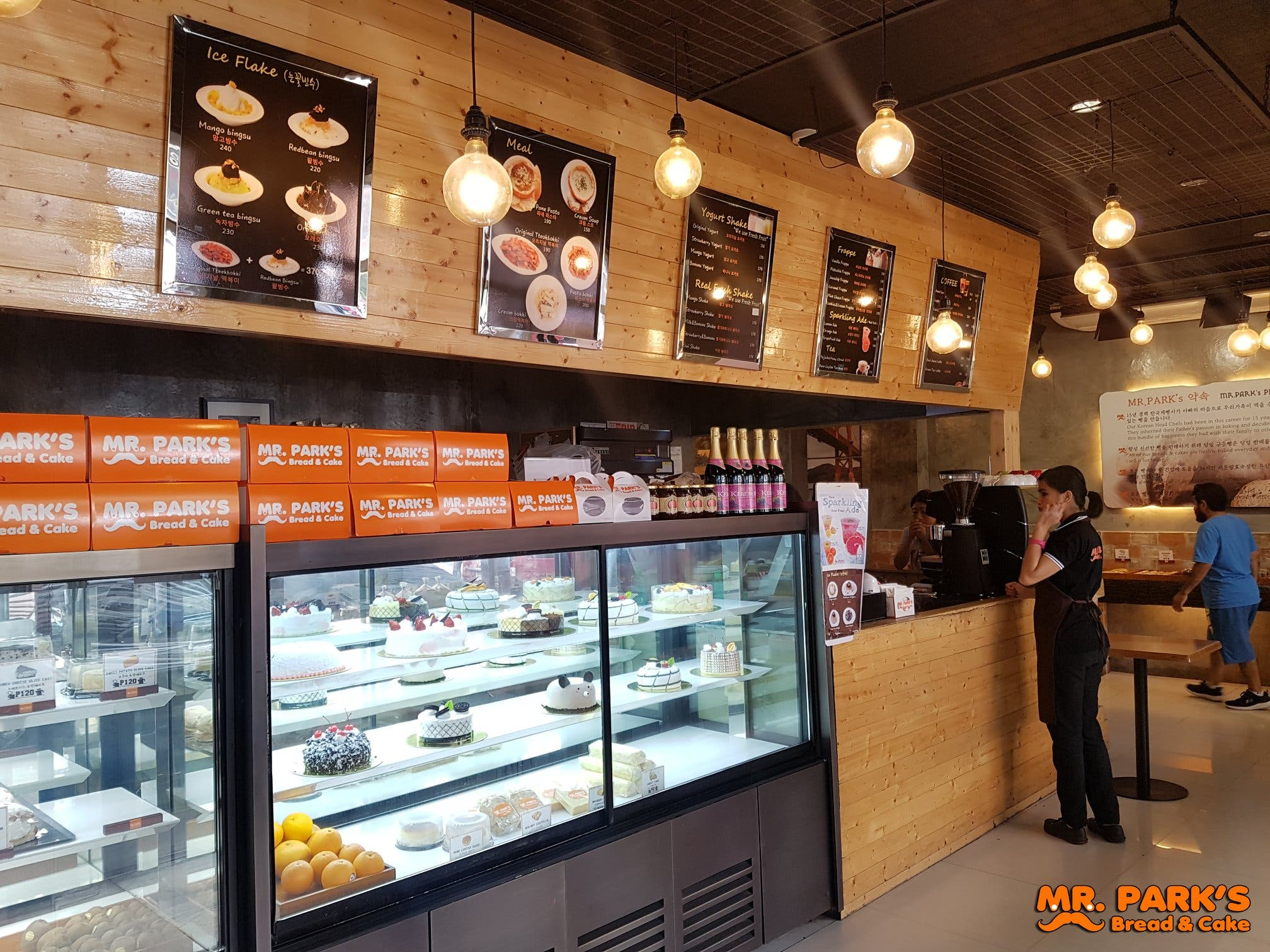 Mr Parks Bread and Cake - 9 Places to Make Tambay Near Taft